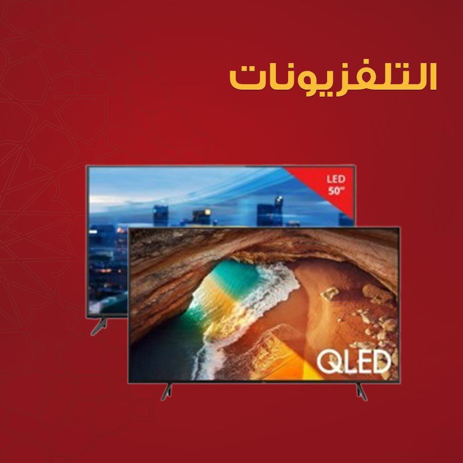 عروض اكسايت في رمضان 2020 علي الشاشات